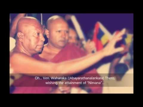 A Tribute to most  Ven. Waharaka  Abayarathanalankara Thero