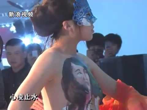 nghệ thuật trên cơ thể mỹ nữ2  人体彩绘模特亮相车展夺人眼球 人體彩繪模特亮相車展奪人眼球