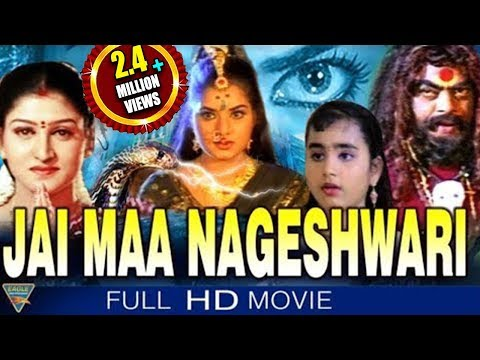 Jai Maa Naageshwari Hindi Dubbed Full...