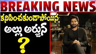 Allu Arjun latest Movie with Trivikram || AlluArjun Play Drug Dealer Role || Allu Arjun New Movie