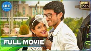 Meenkuzhambum Manpaanayum Tamil Full Movie