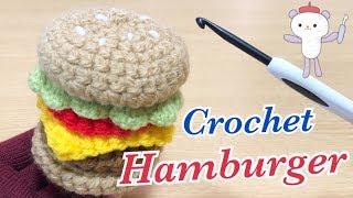 ハンバーガーの編み方【かぎ針】バンズ・パテ・トマト・チーズ編☆あみぐるみ🍔crochet hamburger DIY🍔