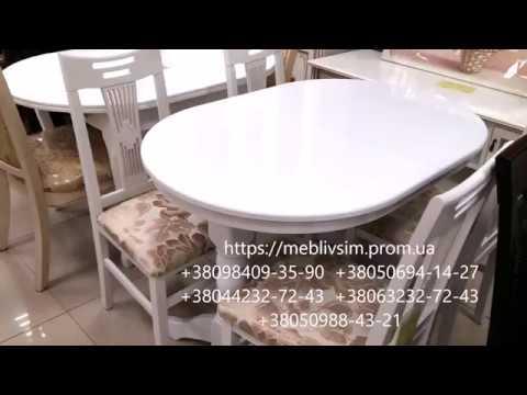 Сравнить цены и купить столы кухонные в киеве 1 233 модели в интернет магазинах украины. Характеристики. Рейтинг и. Letro стол кухонный.