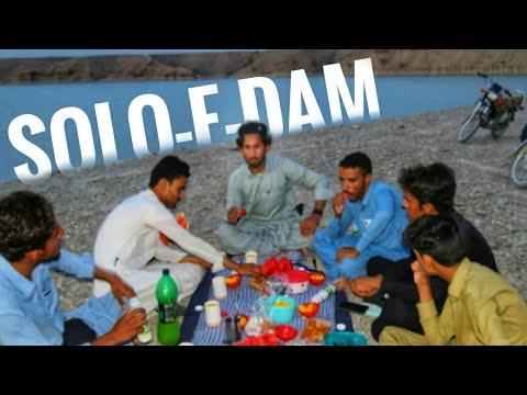Ramadan o Soloii