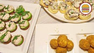 3 закуски на праздничный стол. Салат в тарталетках,  паштет из скумбрии на хлебе, сырные шарики