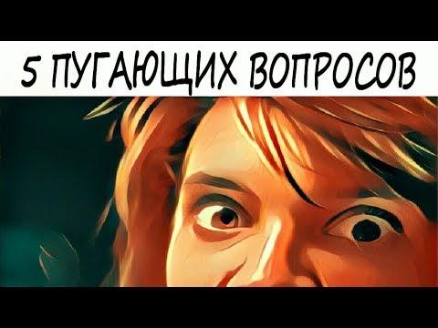 """Psyreal - """"ПСИХОЛОГИЯ РЕАЛЬНОСТИ"""