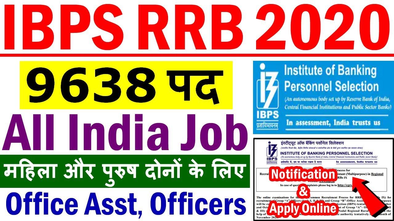 rrb ibps application form