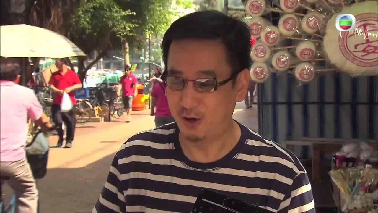 情越海岸線 - 宣傳片 02 (TVB) - YouTube