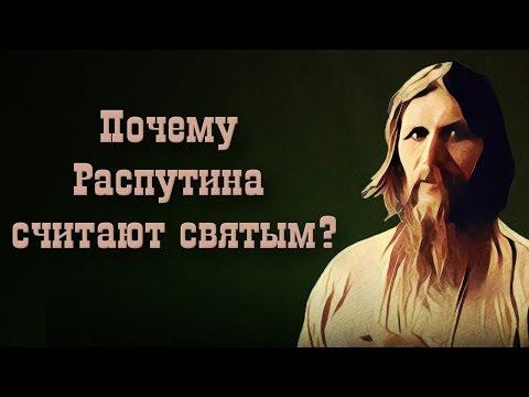 Юрий Воробьевский. 'Почему