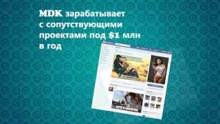 Интервью с админом МДК Роберто Панчвидзе Хесусовичем