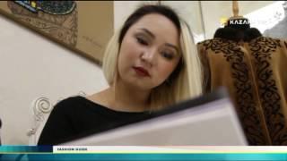 Fashion Guide №24 (23.12.2016) - Kazakh TV