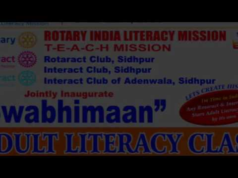 Rotary India Literacy Mission, Adult Literacy Class