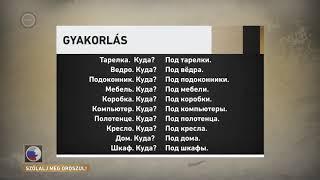 Szólalj meg! – oroszul, 2017. február 17.