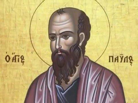 Αποτέλεσμα εικόνας για αποστολος παύλος