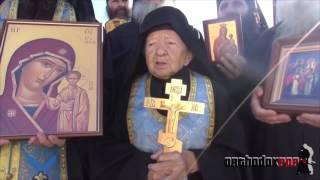 Анафема патриарху Кириллу от афонского старца Рафаила