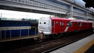 丸ノ内線甲種二日目!DD55-13+メトロ2000系2128F