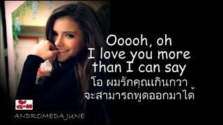 Baixar เพลงสากลแปลไทย MORE THAN I CAN SAY (Lyrics & Thai subtitle) ♪♫♫ ♥