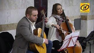 Проект «Пешеходка»  тренировка для музыкантов и хорошее настроение для минчан