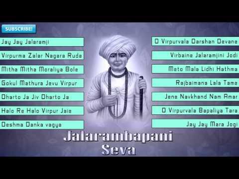 Jalarambapani Seva - Jalaram Bapa Bhajan | Kamlesh Barot | Gujarati Bhajan | Audio JUKEBOX