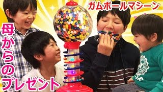 ガムボールマシーン【プレゼント開封】ガチャガチャおもちゃで遊ぶ仲良し兄弟brother4 thumbnail