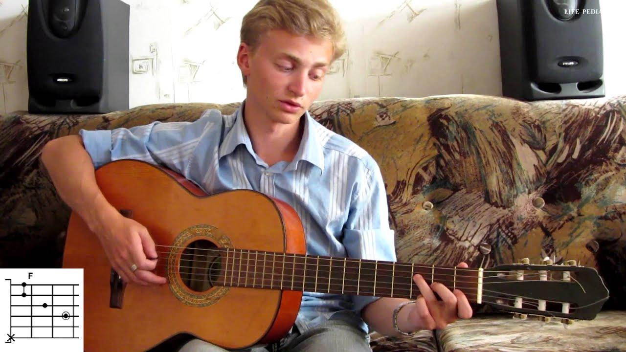 Как научиться играть на гитаре. 3 блатных аккорда - YouTube