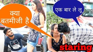 Staring at cute girls prank in India ! #4 2019    SANSKARI PRANK   