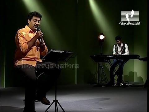 CHRISTIAN DEVOTIONAL SONGS │Athmavin azhangalil arinju nin divya sneham...│Athmeeyayathra TV