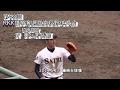 沖縄尚学vs秀岳館 RKK旗高校野球2014招待