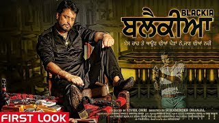 Blackia l Dev Kharoud l Trailer । First Look l New Punjabi Movie 2019 l Maan Empire