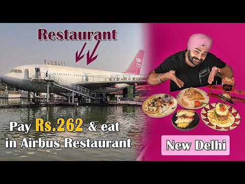 AEROPLANE wala Restaurant in Rohini, New Delhi ✈️😍😱