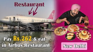 AEROPLANE wala Restaurant in Rohini, New Delhi ✈️😍😱