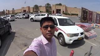 Travel Vlog #2: Nizwa, Oman-Part 1