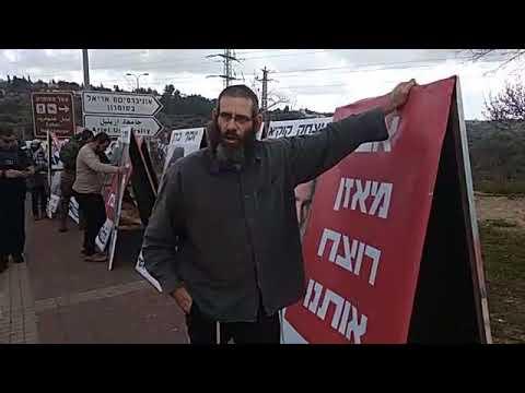 צפו: בזירת הפיגוע באריאל - לחסל את אבו מאזן