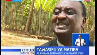 Tawasifu ya Mwanasiasa Kenneth Matiba