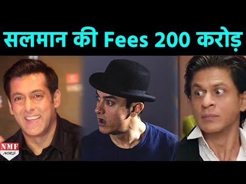 Race 3 के लिए Salman Khan ने लिए 200 Crore