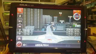아이나비 KL100 3D 네비게이션 GPS 수신테스트