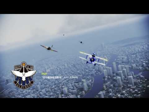 [VCあり!リング]ACE COMBAT INFINITY Tokyo Sky Domination ペラ垢 No.20