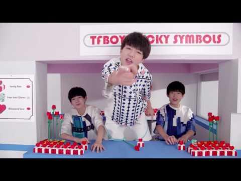 TFBOYS -幸运符号Lucky Symbol (官方完整版 MV)