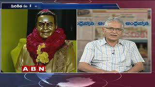 Discussion on Latest Politics in AP and Telangana | Telangana Poll 2018 | Public Point | Part 1