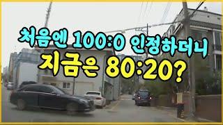 """10724회. """"차량 가격이 1.5~2.0억인 벤츠 S…"""