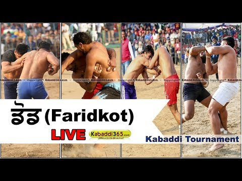 🔴 [Live] Dod (Faridkot) Kabaddi Tournament 22 Mar 2018
