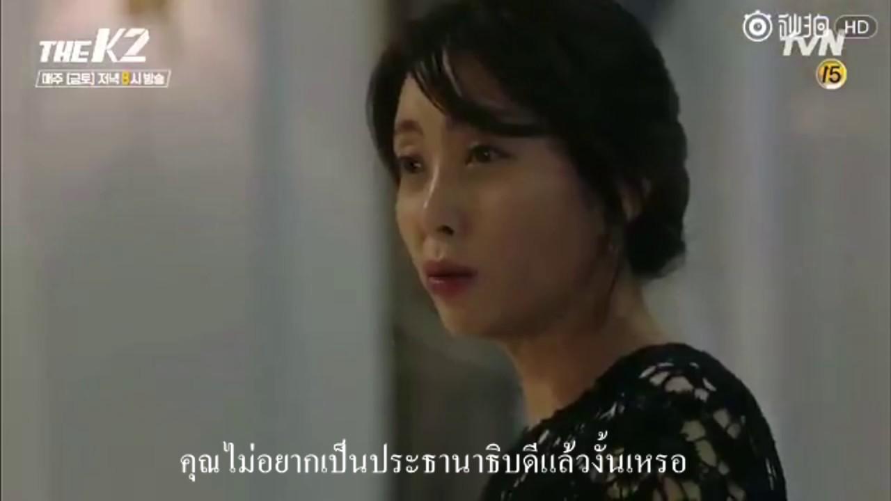 """Photo of คิมโกอึน ภาพยนตร์และรายการโทรทัศน์ – [ซับไทย] """"คิมเจฮา"""" – """"โกอันนา"""" ใน """"THE K2"""" ตอนที่  11"""