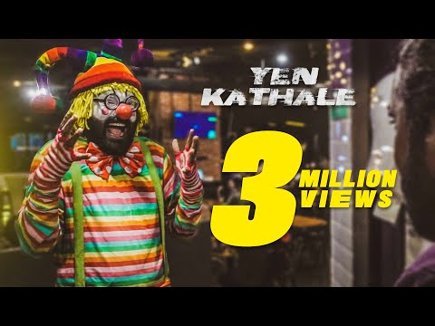 YEN KATHALE - VIKADAKAVI MAGEN ft KMG KIDZ SEENU // OFFICIAL MUSIC VIDEO 2018