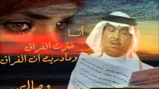 Mohamed Abdo - A7wal