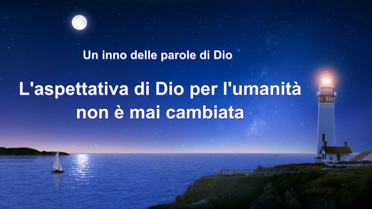 """canzone cristiana 2019 - """"L'aspettativa di Dio per l'umanità non è mai cambiata"""" (con testo)"""