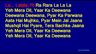 Yeh Mera Dil Yaar Ka Deewana - Asha Bhosle Hindi Full Karaoke with Lyrics