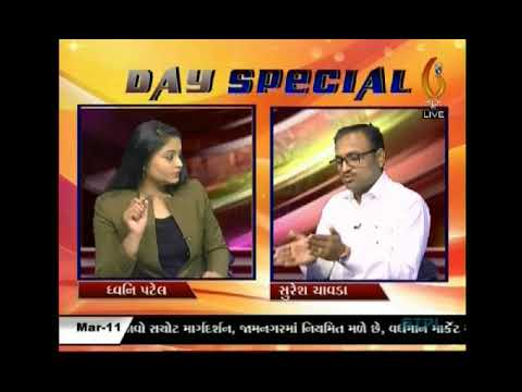 World Plumbing Day Special Talk Show