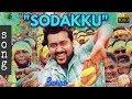 Thana serntha kudam - SODAKKU kuthu song in Tamil /Surya Anirudh ravichander / SODAKKU Tamil song