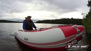 Човен Polar Bird 400E і Мотор Suzuki 9.9 (15 л з )