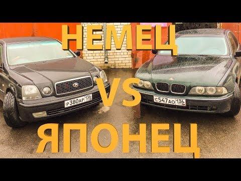 250 000 рублей: BMW E39 или Toyota Progress